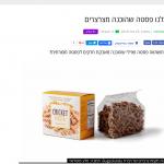geektime Israel